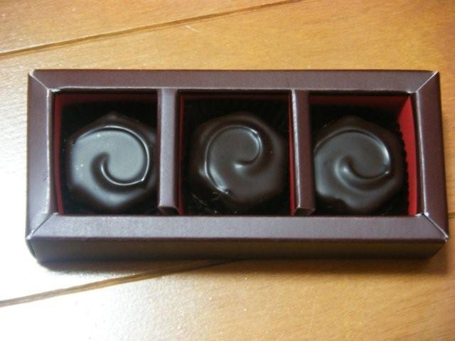 ショコラティエパレドール (2)