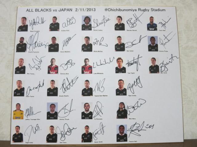 All Blacks 2013