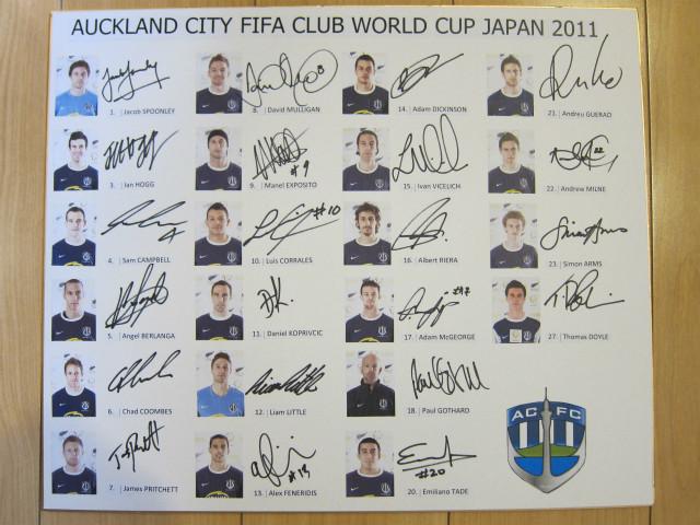 Auckland City FC 2011