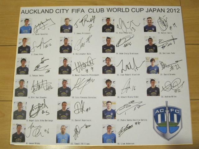 Auckland City FC 2012