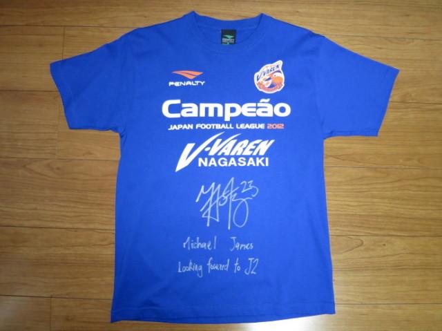 2012年 V・ファーレン長崎 優勝記念Tシャツ