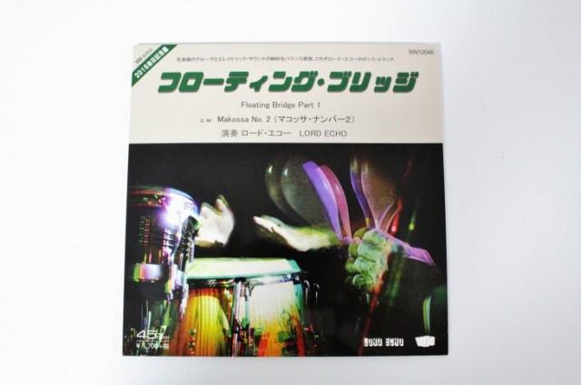 2016年 来日記念盤レコード