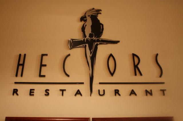 ヘクターズ・レストラン