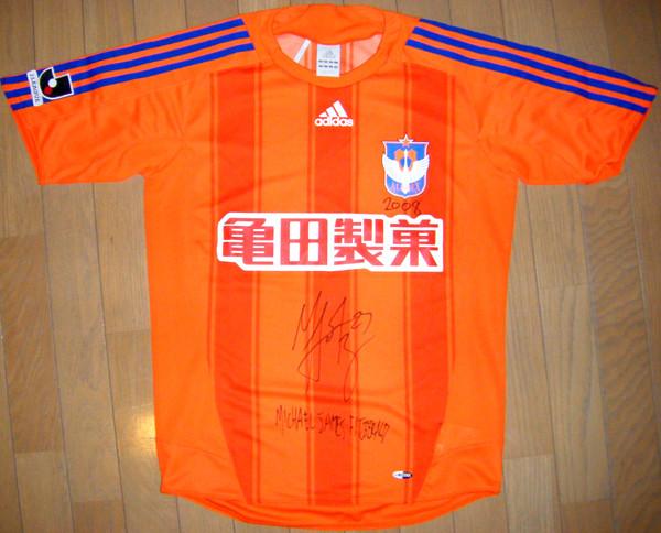 2008年 アルビレックス新潟  サイン入りユニフォーム