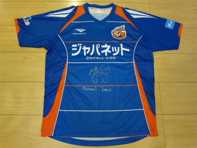 2012年 V・ファーレン長崎 サイン入りユニフォーム