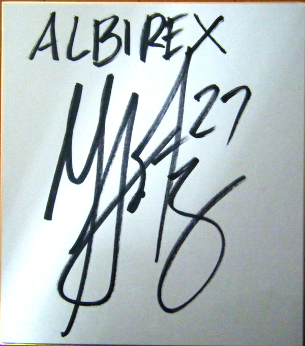 2008年 アルビレックス新潟 サイン入り色紙