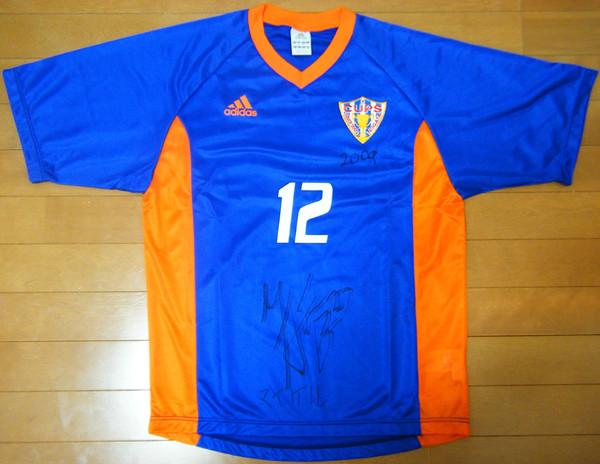 2009年 JAPANサッカーカレッジ  サイン入りユニフォーム