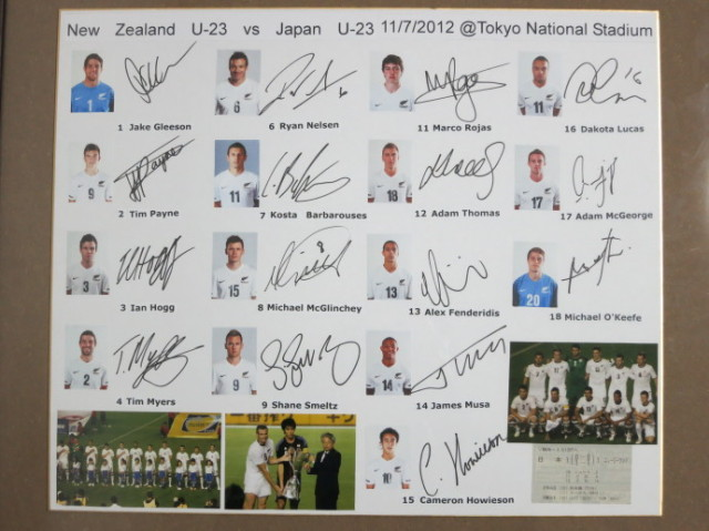 NZ Men's National U-23 Football  Team 2012
