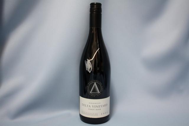 Delta Vineyard