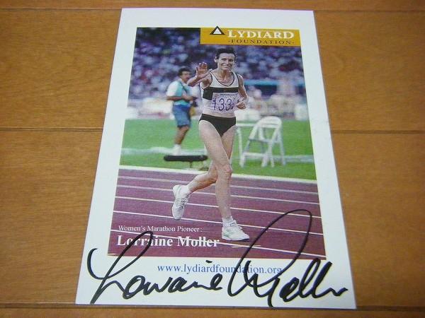 Lorraine Moller