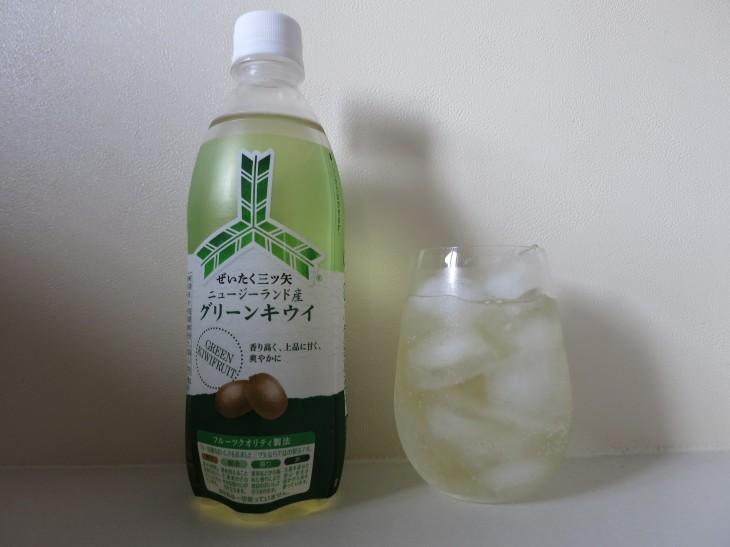 三ツ矢サイダー × ニュージーランド産グリーンキウイ味