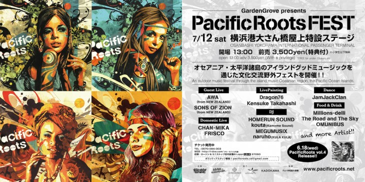 Pacific Roots Vol 4