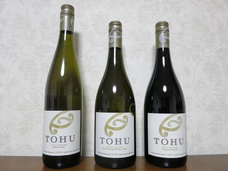 Breeze Shop × TOHU (ニュージーランド産ワイン)