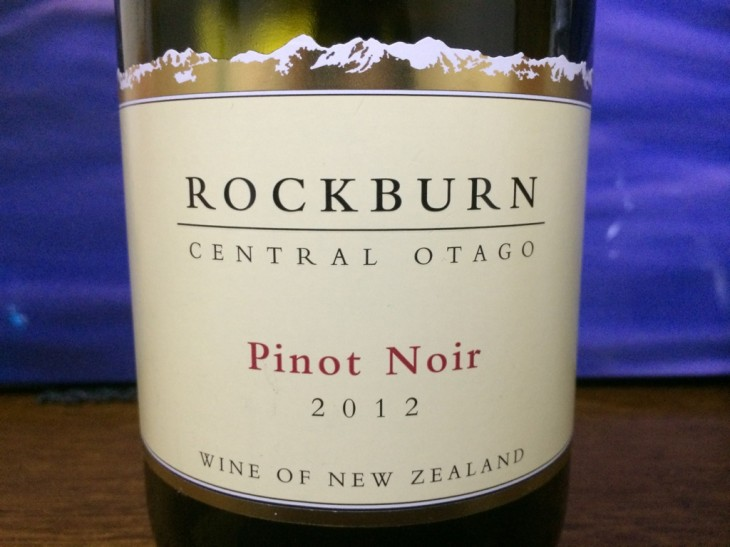 ニュージーランドワイン イベント
