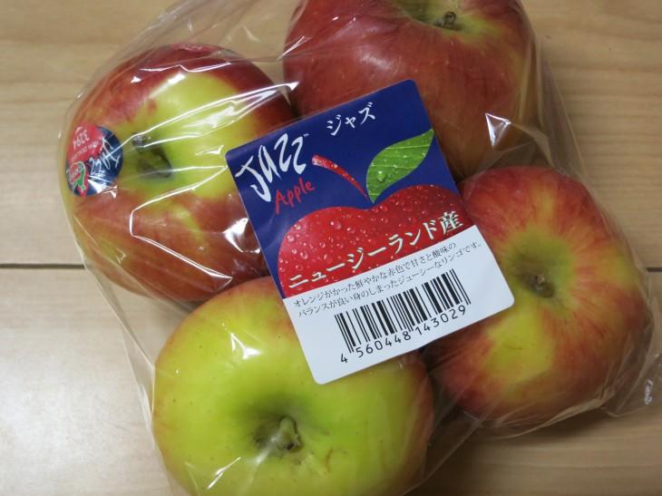 ニュージーランド産 りんご
