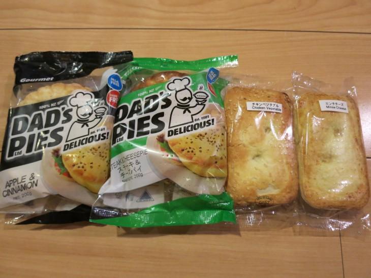 Breeze Shop × ニュージーランド産パイ