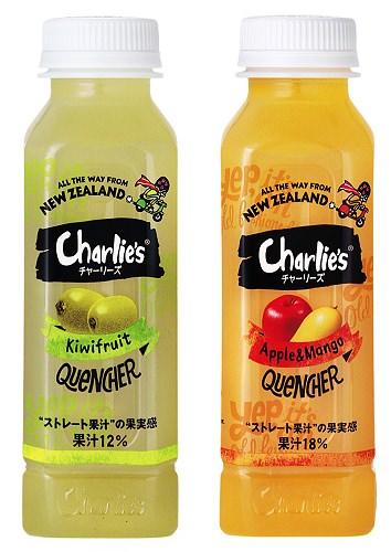 チャーリーズ × キウイ × アップル&マンゴー
