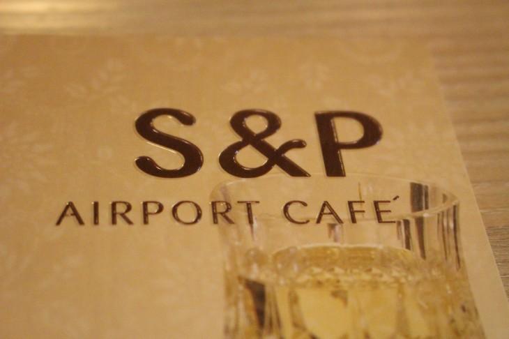 S&P × ニュージーランドビーフ