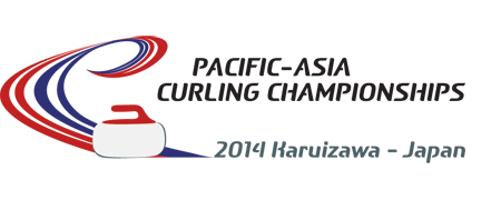 2014パシフィック アジア カーリング選手権