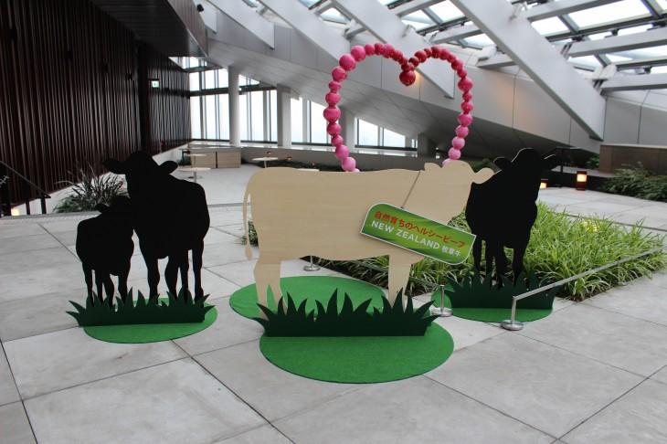 ニュージーランド牧草牛 調理実演 & 試食ディナー in アンダーズ東京