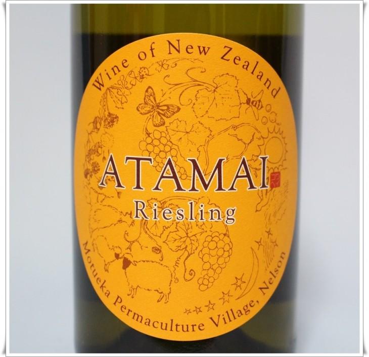 「栽培醸造家コウヘイさんのアタマイワインを応援する会」について