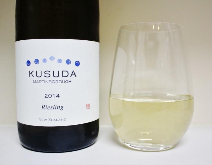 ニュージーランドベスト白ワイン2015 「クスダ リースリング2014」