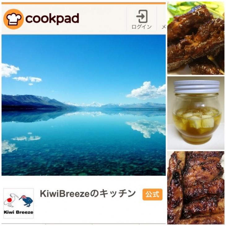 Cookpad × 「マヌカハニー」人気検索トップ10に3件ランクイン!