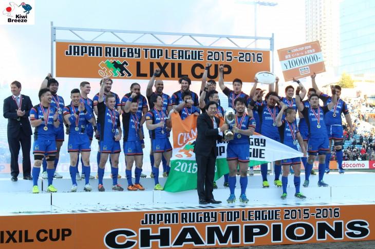 ジャパンラグビー トップリーグ2015-2016 LIXIL CUP 2016 決勝戦 パナソニック vs 東芝