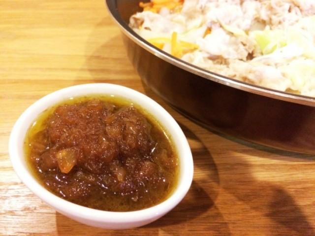 NZ産オリーブオイルで蒸ししゃぶのタレ