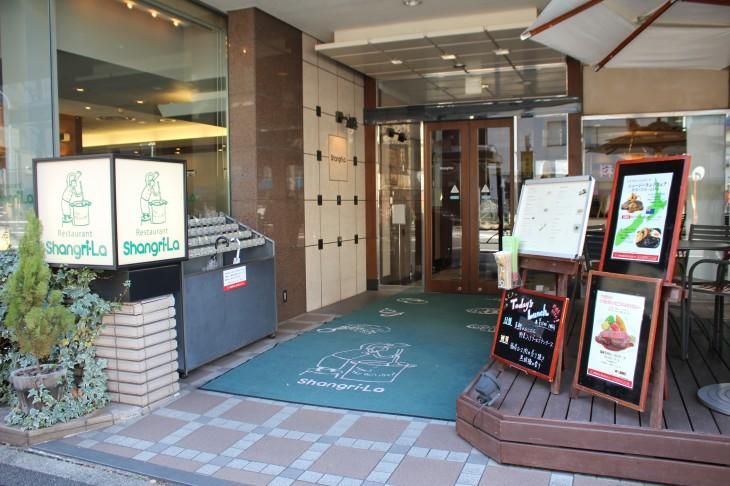 新橋愛宕山東急REIホテル  ×ニュージーランドフェア