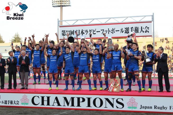 ラグビー日本選手権 パナソニック vs 帝京大学
