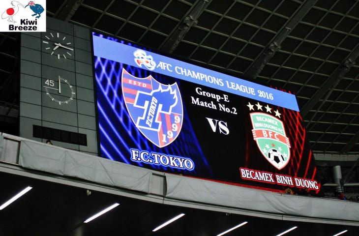 ACL FC東京 vs ビン・ズオン レポート