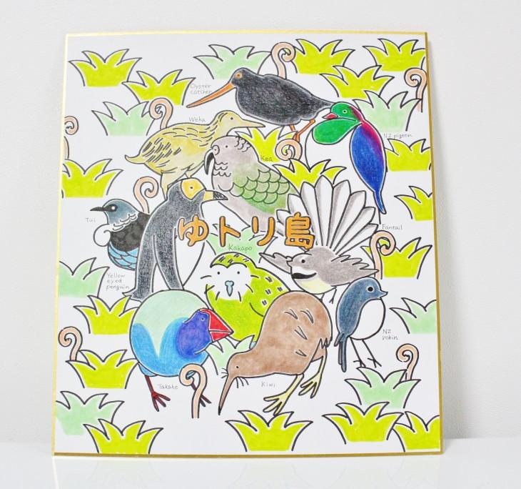 ゆトリ島 (ニュージーランドの飛べない鳥たちの漫画)