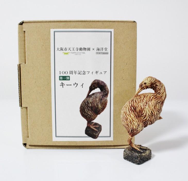 天王寺動物園 × 海洋堂 ニュージーランド国鳥 キーウィ フィギュア