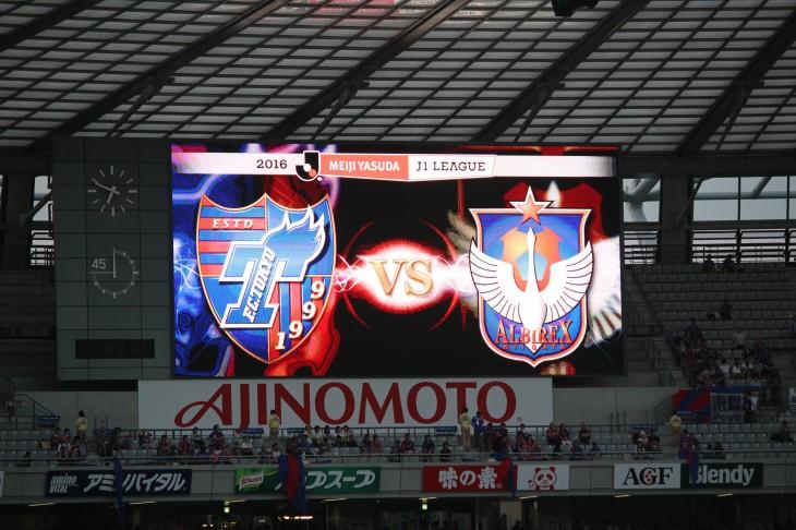 J1リーグ 1stステージ 第16節  FC東京 vs アルビレックス新潟 レポート