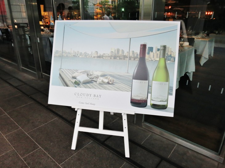 CLOUDY BAY Wine Dinner ディナー ver in RUBY JACK'S