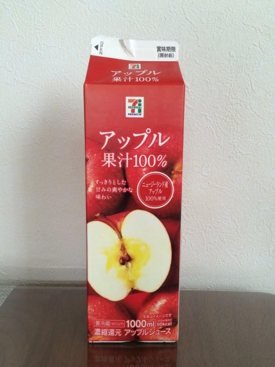 ニュージーランド産アップル100%ジュース × セブンイレブン