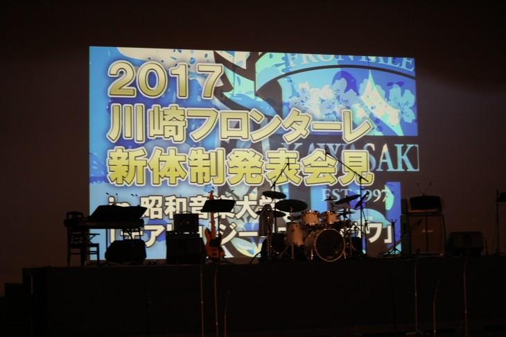 川崎フロンターレ 2017新体制発表会
