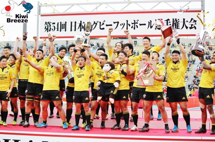 ラグビー日本選手権 決勝 サントリー vs パナソニック