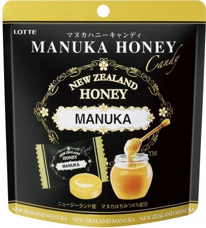 新発売 マヌカハニーキャンディ