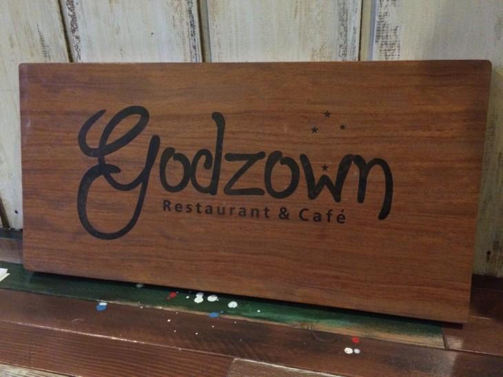 ニュージーランドレストランがまた一つ・・・