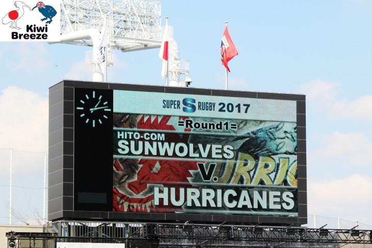 スーパーラグビー 2017 サンウルブズ vs ハリケーンズ レポート