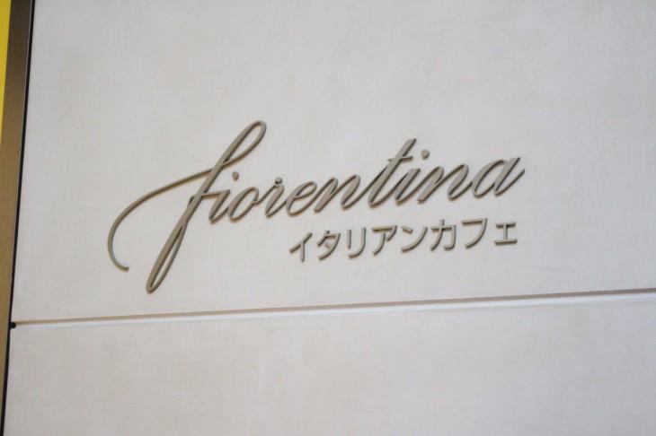 グランドハイアット東京 フィオレンティーナ ニュージーランドスペシャルランチ