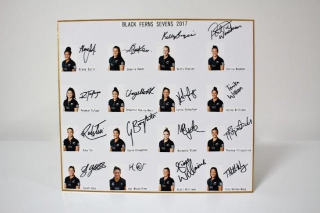 Black Ferns Sevens