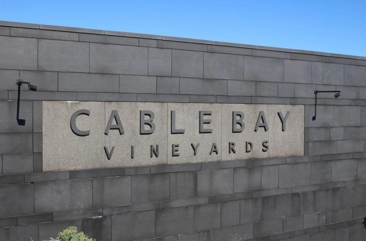 ニュージーランド ワイヘキ島のワイナリー 「ケーブルベイ(Cable Bay)」 レポート