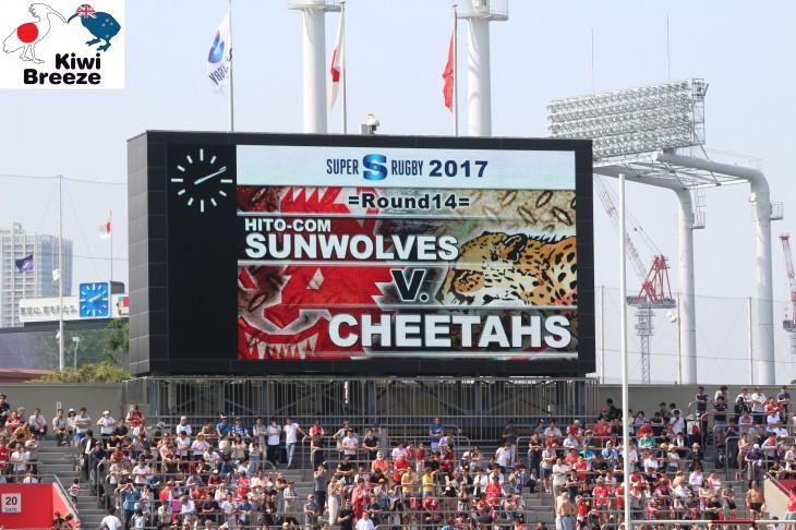 スーパーラグビー 2017 サンウルブズ vs チーターズ レポート