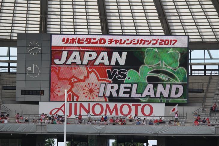 ラグビー 日本代表vsアイルランド代表 レポート