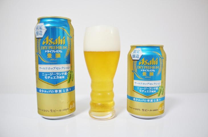 アサヒ ドライプレミアム豊醸ワールドホップセレクション 華麗な薫り