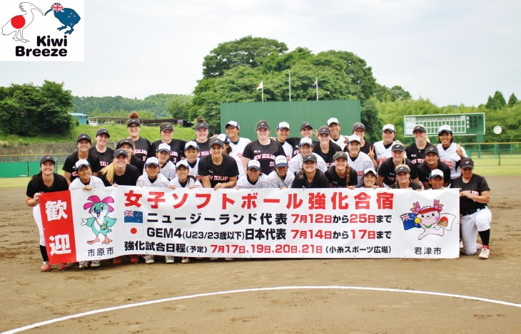 女子ソフトボールニュージーランド代表vsU23日本代表との試合 レポート