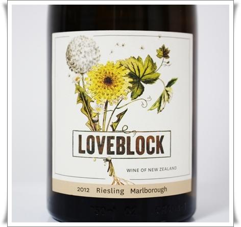 食事の最後を彩るワイン、ラブブロック「リースリング2012」
